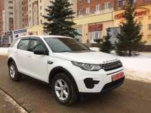 Нижний Новгород Discovery Sport