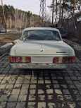 ГАЗ 31029 Волга, 1997 год, 22 000 руб.