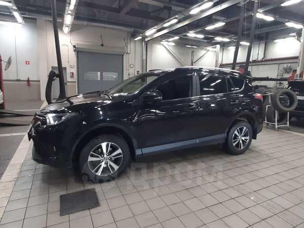 Toyota RAV4, 2016 год, 1 245 000 руб.