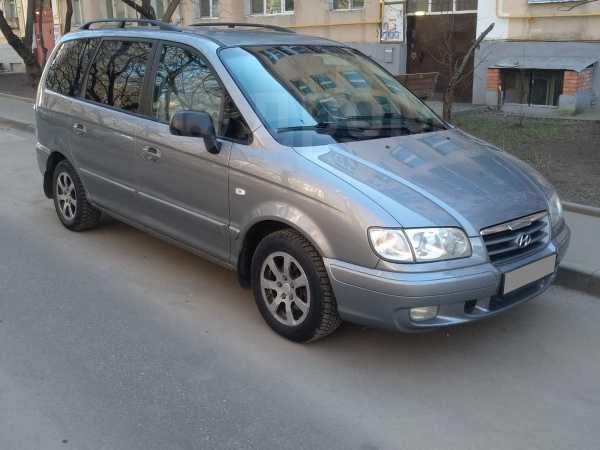 Hyundai Trajet, 2005 год, 429 000 руб.