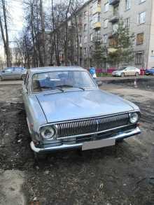 Нижний Новгород 24 Волга 1988
