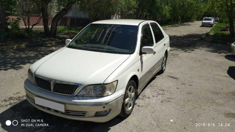Toyota Vista, 2001 год, 400 000 руб.