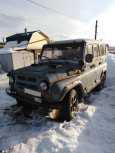 УАЗ 3151, 1998 год, 55 000 руб.