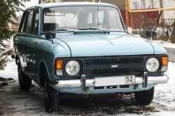 Нижний Новгород 2125 Комби 1982
