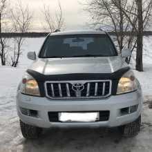 Краснокамск Land Cruiser Prado