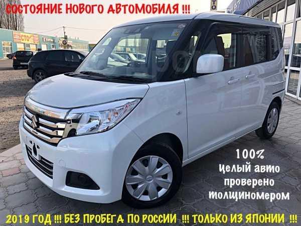 Suzuki Solio, 2019 год, 769 000 руб.
