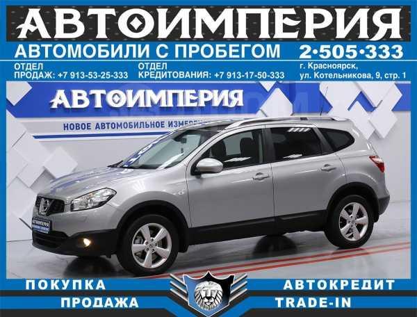 Nissan Qashqai+2, 2012 год, 838 000 руб.