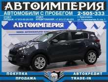 Красноярск Sportage 2017