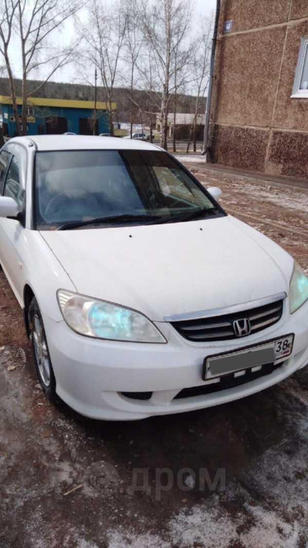 Honda Civic Ferio, 2005 год, 350 000 руб.