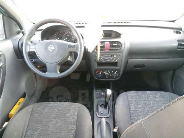 Opel Vita, 2001 год, 129 000 руб.