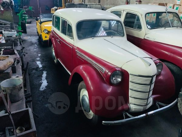 Москвич 401, 1956 год, 790 000 руб.