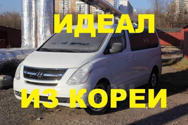Hyundai Grand Starex, 2014 год, 1 255 000 руб.