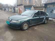Нижний Новгород 400 1999