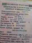 Kia Shuma, 2003 год, 65 000 руб.