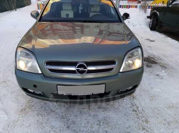 Opel Vectra, 2004 год, 135 000 руб.
