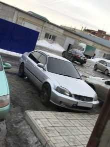 Курган Civic Ferio 1999