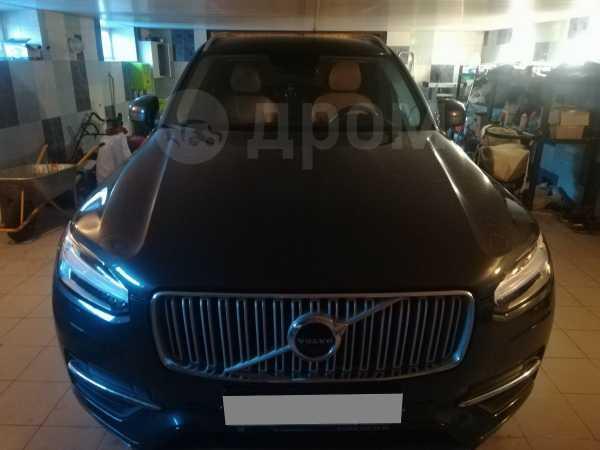 Volvo XC90, 2015 год, 2 500 000 руб.