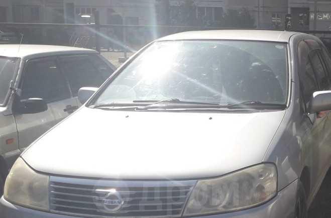 Nissan Liberty, 2002 год, 248 000 руб.