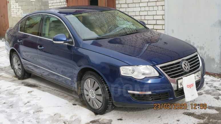 Volkswagen Passat, 2005 год, 350 000 руб.