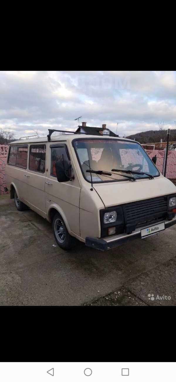 Прочие авто Россия и СНГ, 1992 год, 150 000 руб.