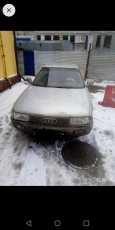 Audi 80, 1989 год, 65 000 руб.