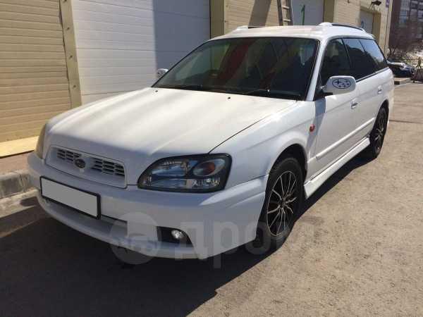 Subaru Legacy, 2001 год, 335 000 руб.