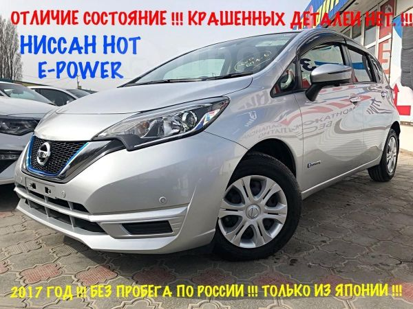 Nissan Note, 2017 год, 865 000 руб.