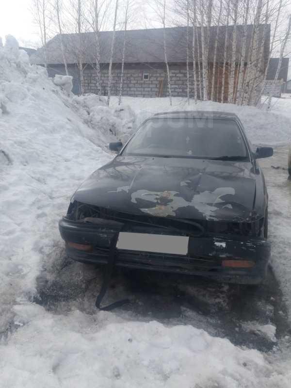Toyota Vista, 1991 год, 50 000 руб.
