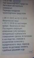 Hyundai ix35, 2012 год, 775 000 руб.