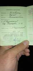 ГАЗ 21 Волга, 1967 год, 60 000 руб.
