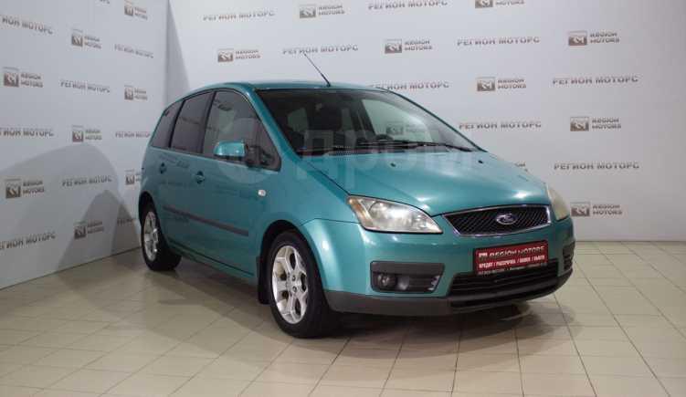 Ford C-MAX, 2007 год, 309 900 руб.