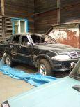 SsangYong Musso Sports, 2005 год, 150 000 руб.