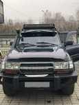 Toyota Land Cruiser, 1992 год, 840 000 руб.