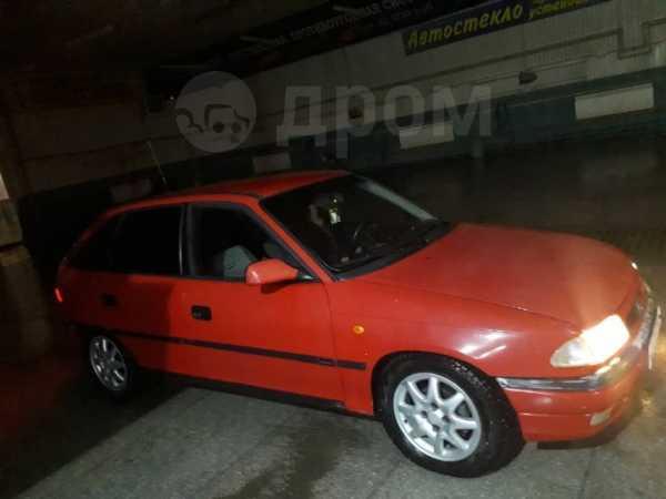 Opel Astra, 1995 год, 110 000 руб.