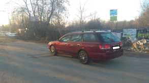 Омск Avenir Salut 1999