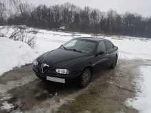Алексин 156 1999