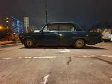 Москва 2105 1997
