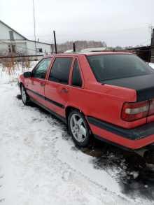 Исетское 850 1993