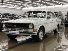 Красноярск 24 Волга 1987