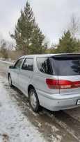Toyota Vista Ardeo, 2001 год, 333 000 руб.