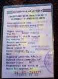 Лада 2104, 1998 год, 27 000 руб.