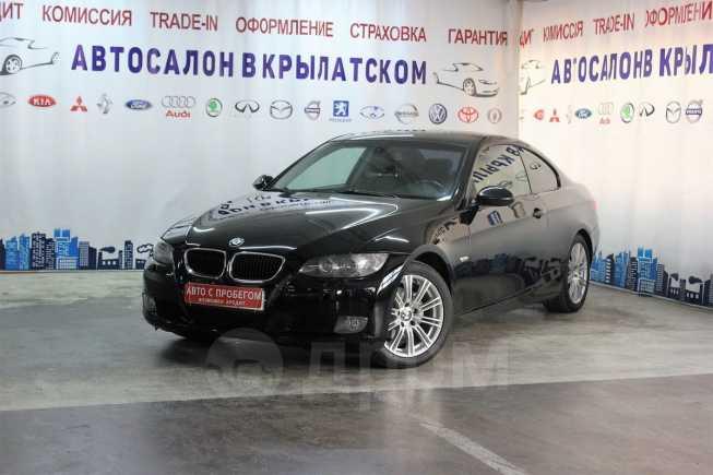 BMW 3-Series, 2009 год, 585 000 руб.