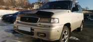 Mazda MPV, 1997 год, 260 000 руб.