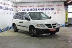 Москва Caravan 2005
