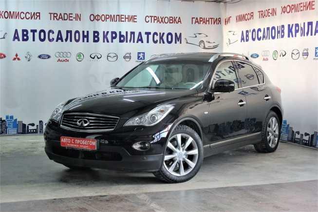 Infiniti EX25, 2011 год, 910 000 руб.