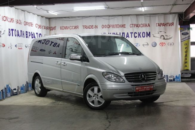 Mercedes-Benz Viano, 2008 год, 850 000 руб.