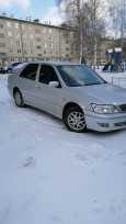 Toyota Vista, 2000 год, 335 000 руб.