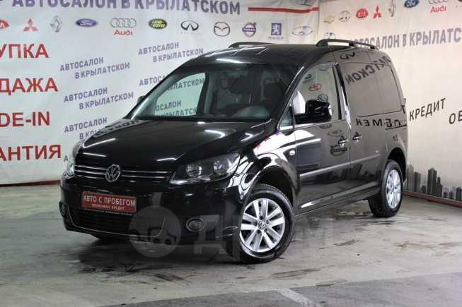 Volkswagen Caddy, 2013 год, 580 000 руб.