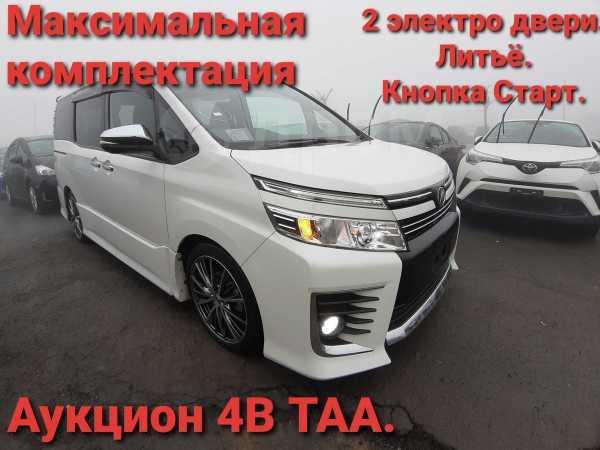 Toyota Voxy, 2015 год, 1 465 000 руб.