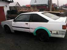 Куйбышев Carina 1984